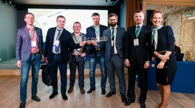 Как продать ИБ руководству? — Итоги конференции в Краснодаре
