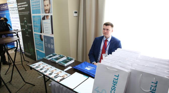 Электронный регион: территория безопасности — итоги конференции в Кисловодске
