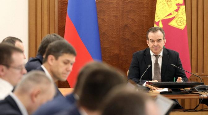 В администрации Краснодарского края обсудили развитие IT-отрасли региона