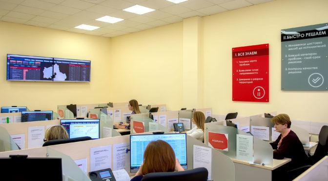 Полгода до ЦУР: в регионах России создают цифровые платформы для обратной связи