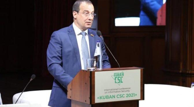 KUBAN CSC 2021: в краснодарском крае создадут особые условия для IT-бизнеса